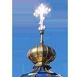 Сайт парафії Святого Духа