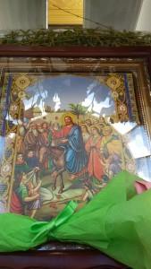 «Радуйся, дочко сіонська, ось Цар твій іде, сидячи верхи на осляті»